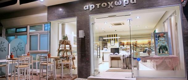 Τρίλοφος Θεσσαλονίκης